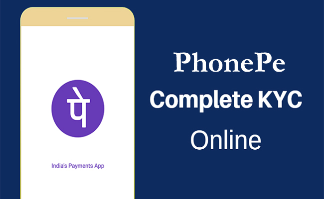 PhonePe Offer   Get Rs  25 Cashback on Completing KYC