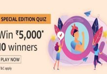 Amazon Quiz Time 21 Oct 2019 | Answer & Win 5000 Pay Balance