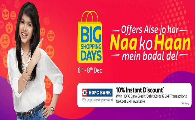 d4c15c5580d37a Flipkart Big Shopping Days (6-8 Dec)