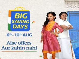Flipkart Big Saving Days | Exclusive Deals