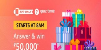 Amazon Quiz Time 25 Oct 2020 | Answer & Win Rs 50,000 Pay Balance