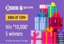 Amazon Quiz Time 04 Dec 2020 | Answer & Win Rs 10000 Pay Balance