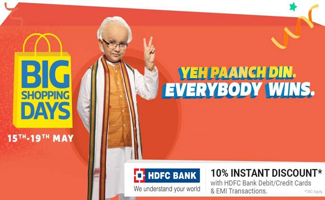Flipkart Big Shopping Days | Extra 10% Off with HDFC BAnk Cards