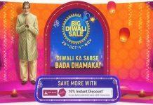 Flipkart Big Diwali Sale (29 Oct-4 Nov) | 10% Instant Discount on Axis Cards & EMI
