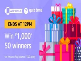 Amazon Quiz Time 11 July 2019 | Answer & Win Rs 1000 Pay Balance