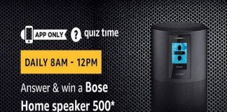Amazon Quiz Time 13 July | Answer & Win a Bose Home speaker 500