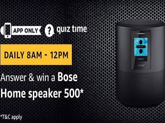 Amazon Quiz Time 13 July   Answer & Win a Bose Home speaker 500
