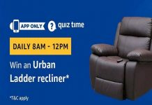 Amazon Quiz Tim19 May 2019 | Answer & Win an Urban Ladder Recliner