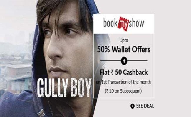 BookMyShow Cashkaro Loot