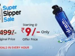 Droom Sipper Sale | Get Sipper for Rs 9 from Flash sale