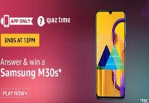 Amazon Quiz Time 23 Feb 2020 | Answer & Win a Samsung Galaxy M30s