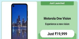 How to buy Motorola One Vision from Flipkart