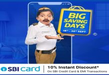 Flipkart Big Saving Days | 10% Instant Discount on SBI Credit Cards & EMI