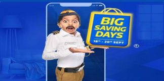 Flipkart Big Saving Days | 10% Instant Discount on SBI Credit Cards & EMI