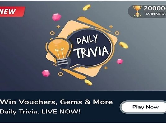 Flipkart Game Zone - Daily Trivia Quiz | Answer & Win Exciting Prizes Daily