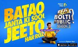 Flipkart Kya Bolti Public Quiz Season 2 | Play and Win