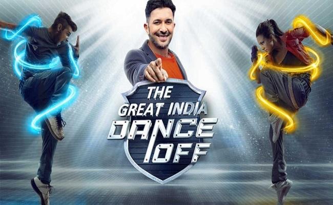 Flipkart - The Great India Dance Off | Watch & Win Upto Rs 1000 Flipkart Gift Vouchers