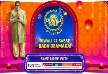 Flipkart Big Diwali Sale (8th-13th Nov) | 10% Instant Discount on Axis/Citi/ICICI/Kotak Cards & EMI