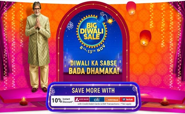 Flipkart Big Diwali Sale (8th-13th Nov) | 10% Instant Discount on Axis/Citi/ICICI/Kotak Cards & EMI