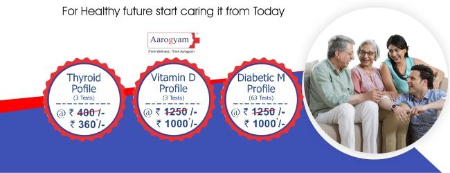 Thyrocare Package |  Thyroid Profile , Vitamin D Profile, Diabetes M Profile