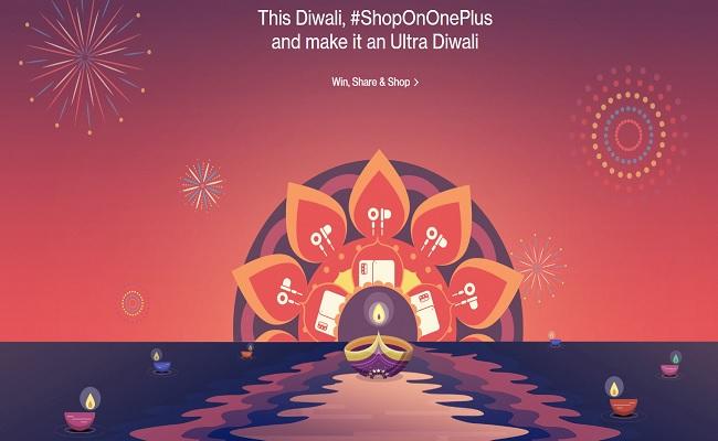 ₹1 #ShopOnOnePlus flash sale | Sale on 13 Nov @ 12 Noon